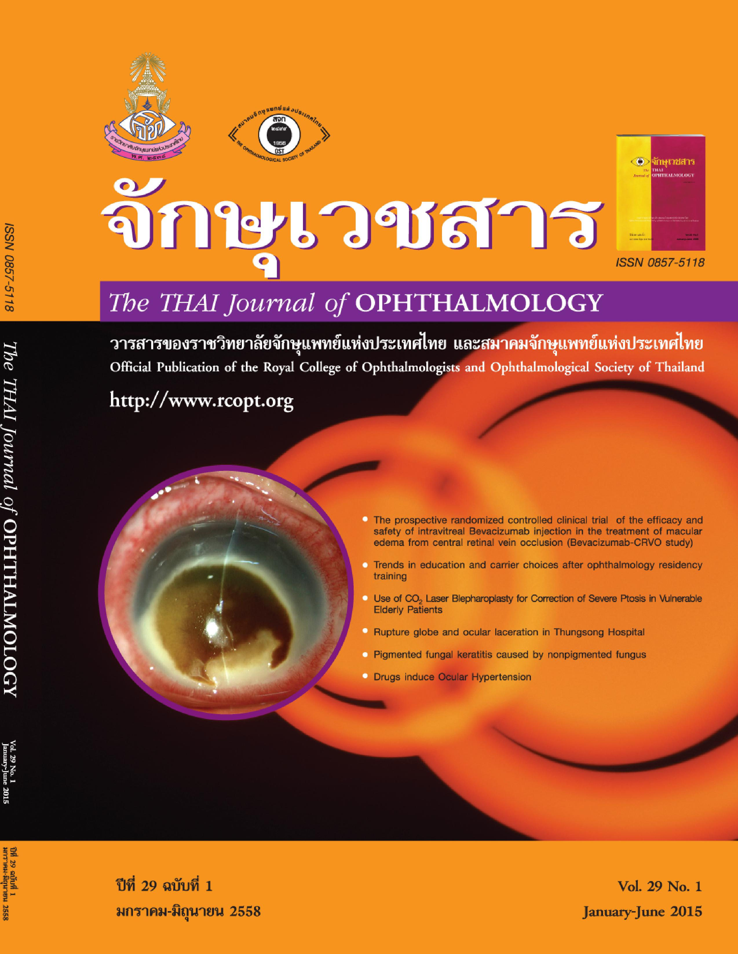 1557cover vol 29 no1.jpg