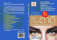 book/15May2007-Limages-Clip.jpg